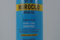Marc Anthony Oil of Morocco Hair Spray Review